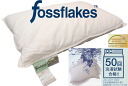 FOSS freaks pillow feather a soft or washing machine OK dry cleaner OK P06Dec14 10P13Dec14