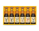 IGA ETSU natural brewing sauce IGA Yue Honjo natural collection coffee table series 300ml×6 book an assortment of