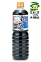 IGA-ETSU natural brewing sauce IGA Yue Honjo old fashioned natural brewing soy sauce domestically produced soy soy sauce 1-liter plastic bottles