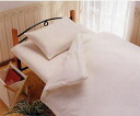 Organic cotton quilt cover single size