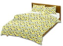 Node type wool futon cover with 6 point set Trico pattern single size