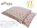 NAP futon mattress cover check kids check kids size changes can be! Japan-made cotton 100% kneeling NAP futons futon cover
