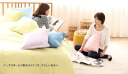 Solid color kneeling futon cover size 105 x 210 cm