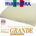 Magniflex ピローグランデ big size 70 x 45 cm big size of European leading hotel specification, ラグジュアリーピロー