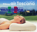 Magniflex pillow エアトスカーナ big size 70 x designed the breeze across the hills of Tuscany, 40 cm seeking comfort.