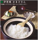 From IGA-yaki pottery long Valley pottery local IGA rice expert yet but let's one for cooking rice