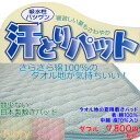 Just lay on the bed kneeling easy mounting 汗取ri kneeling pad double 10P11Apr15