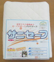 Than SERF Pat sheets SS (bed size) 90 x 210 cm purified cotton and gauze pad sheet 10P08Feb15