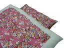 Pattern from the chef's cheap! Natural material cotton cotton quilt semi long size 170 x 210 cm