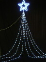 420 Sphere; LED lights draped top White LED Christmas lights