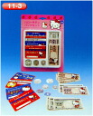 Hello Kitty Bank set 1 box 30 pieces set