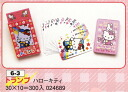 Hello Kitty playing cards 1