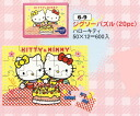 Set with jigsaw puzzle (20PC) hello kitty 50