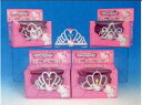 Charmmy Kitty tiara collection 24 pieces set