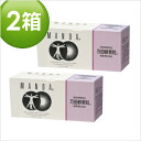 Manda enzyme grain 31.5 g 2 box set