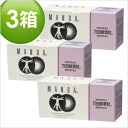 Manda enzyme grain 31.5 g (3 x 30 bags) 3 box set