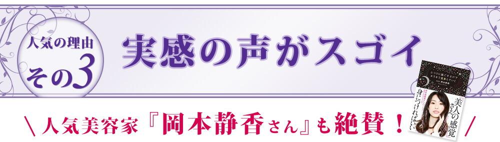 pro2_03-2_06.jpg