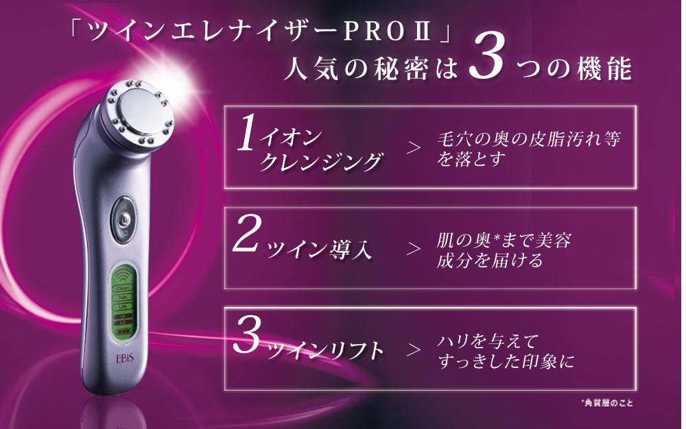 pro2_03_b_15.jpg?1