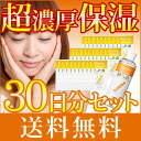 Ebisu [ebis] amino lotion SPDX 30 minutes a month try set dry skin protection moisturizing moisture travel size sample trial upup7
