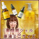 Co., Ltd. Star Avenue [staravenue] simple facial with caicet エッセンシャルジェル 310 g + facial with undiluted 3-piece set (C essence: 20 ml / MC 100 EX 100-10 ml 10 ml)