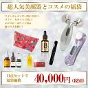 Quantities limited facial equipment & cosmetic bags overseas deals grab bag