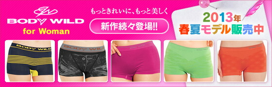 BODYWILD for Woman(レディース)
