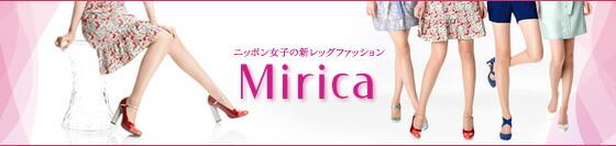Mirica