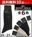 Men's socks (regular length )[auktn])
