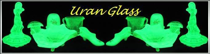 ウランガラス