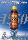 30 ml of 1550 balun star drinks ten