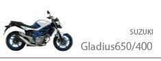 グラディウス650/400