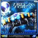 Dragon Ball Z Super DX modular FREEZA's SPACESHIP FReeZA spaceship unopened DRGONBALL Z regular domestic 05P13Jun14