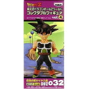 Unopened Super Saiyan Dragon Ball Z figure 8Type WCF vol.4 legend Ed DBZ032 Vegeta DRAGON BALL figures domestic genuine 05P05July14