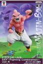 Dragon Ball Kai DXF figure vol.5 demon who Buu separately unopened DRAGON BALL Kai Fighting Combination domestic genuine