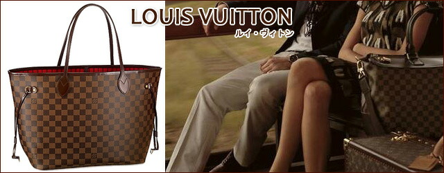 �륤�����ȥ��LouisVuitton��
