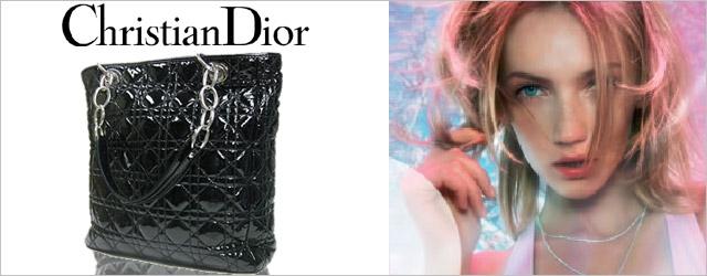 クリスチャンディオール(christian Dior)