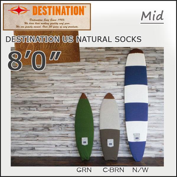 DESTINATION(デスティネーション)USナチュラルソックスサーフボードニットケースミッド8'0サーフィン