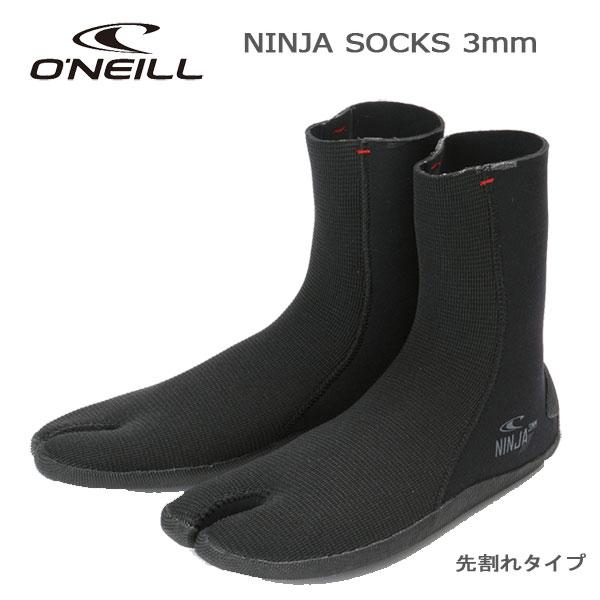 16-17ONEILL(オニール)NINJASOCKS3mm忍者ソックスニンジャソックスサーフブーツウィンターブーツ