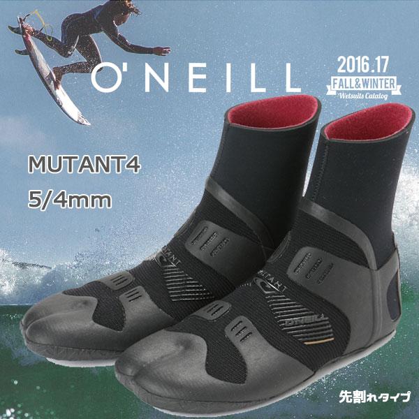 16-17ONEILL(オニール)MUTANT45/4mmミュータントサーフブーツウィンターブーツ
