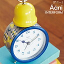 Aani Annie clock alarm clock table clock INTERFORM interform Interior