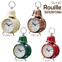 Rouille Loeillet clock alarm clock table clock INTERFORM interform Interior