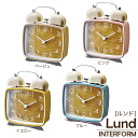 Lund Lund table clock alarm clock table clock INTERFORM interform Interior