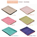 Table napkin indispensable to the Rakuten Japan sale at lunchtime! Delight table napkin and lunch bag pouch / women's / delight / Bento toy Rakuten Japan sale