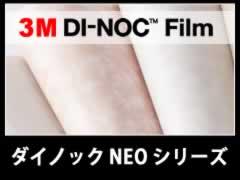 �����Υå� DI-NOC DINOC 3M ������� ��ͧ ������ ���åƥ��� ���� Ǵ�� �ե���� �Ἴ DIY ̵�� ����� ������ �ѿ� �ɥ��� ����