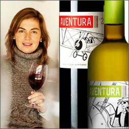 アヴェンチュラ 赤ワイン 白ワイン