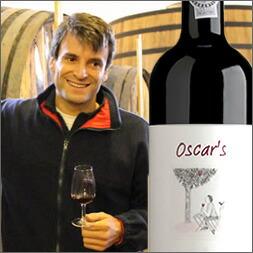 オスカーのティント 赤ワイン