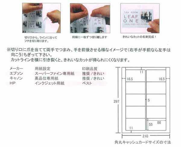 a4纸剪成一个圈图解_a4纸剪成一个圈图解在线图片 ...