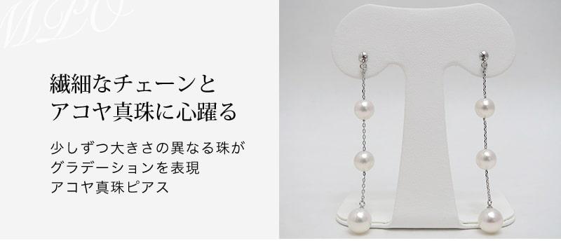 アコヤ真珠ピアス 約6.5-7.5mm 約6cm y-i-455