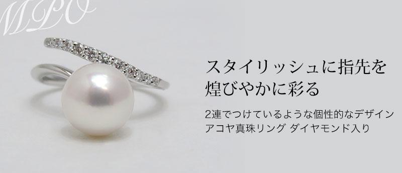 アコヤ真珠リング ダイヤ入り 約9.0mm  y-r-115