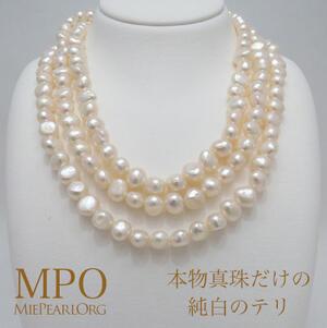 真珠,ロングネックレス,パール